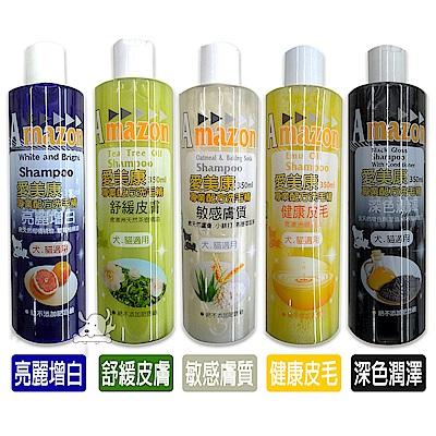 Amazon 愛美康 犬貓專業配方洗毛精 350ml X 2罐