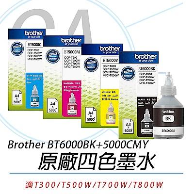 BROTHER BT6000BK + BT5000C/M/Y 原廠四色墨水組 1黑3彩