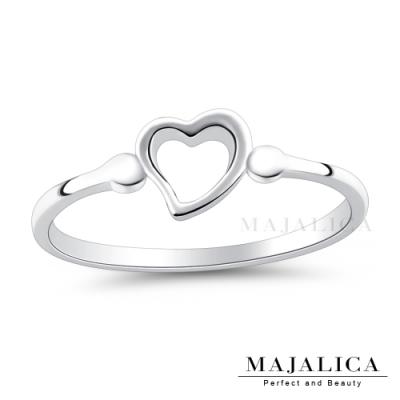 Majalica簡約時尚925純銀戒指推薦品牌 鏤空愛心女戒尾戒 單個價格(MIT)