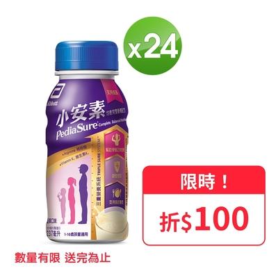 亞培 小安素均衡完整營養即飲配方(237ml x24入)