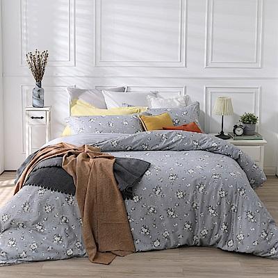 BBL Premium 微醺晨光100%精梳棉印花兩用被床包組(雙人)
