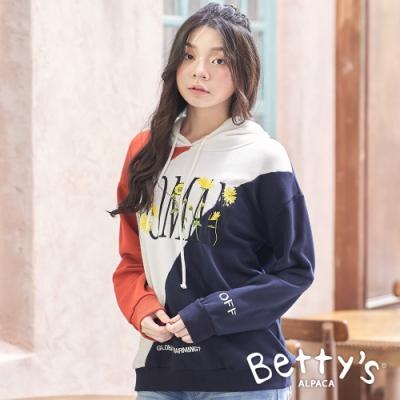betty's貝蒂思 小花刺繡抽繩連帽配色T-shirt(橘白深藍)