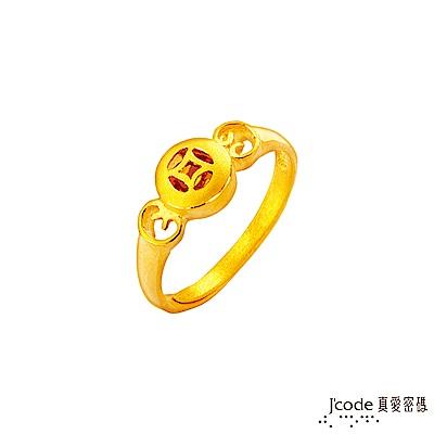 J code真愛密碼金飾 如意黃金/水晶戒指
