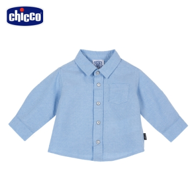 chicco- TO BE Baby-素色長袖襯衫
