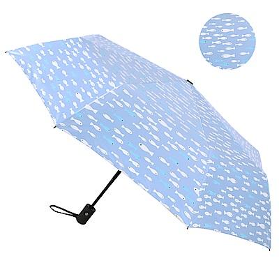 2mm 100%遮光簡約系黑膠降溫自動開收傘-藍魚