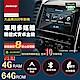 PAPAGO! 車用多媒體 八核心 高規 觸控式安卓專用套框機 9吋/10吋【到府安裝】 product thumbnail 1