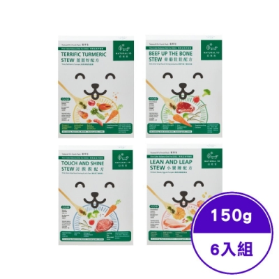 Natural10自然食-寵鮮包 狗狗鮮食 記方系列-150g-(6入組)