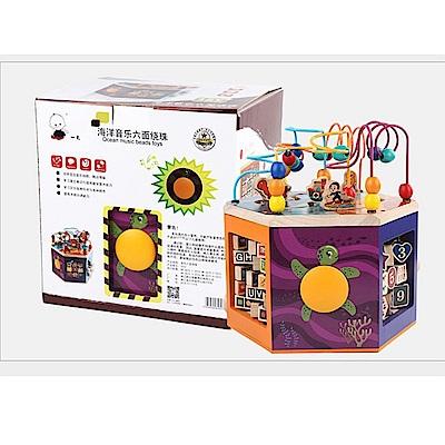 經典木玩 六面海洋串珠設計百變多功能益智玩具(兒童教育玩具)(18m+)