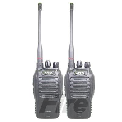 MTS 20+ 免執照 業務型 無線電對講機 MTS 20 Plus
