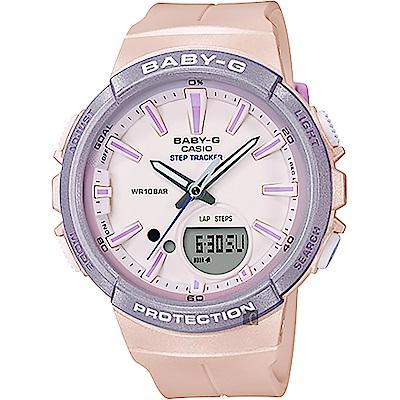 Baby-G 慢跑系列計步手錶-粉紅x粉紫(BGS-100SC-4A)