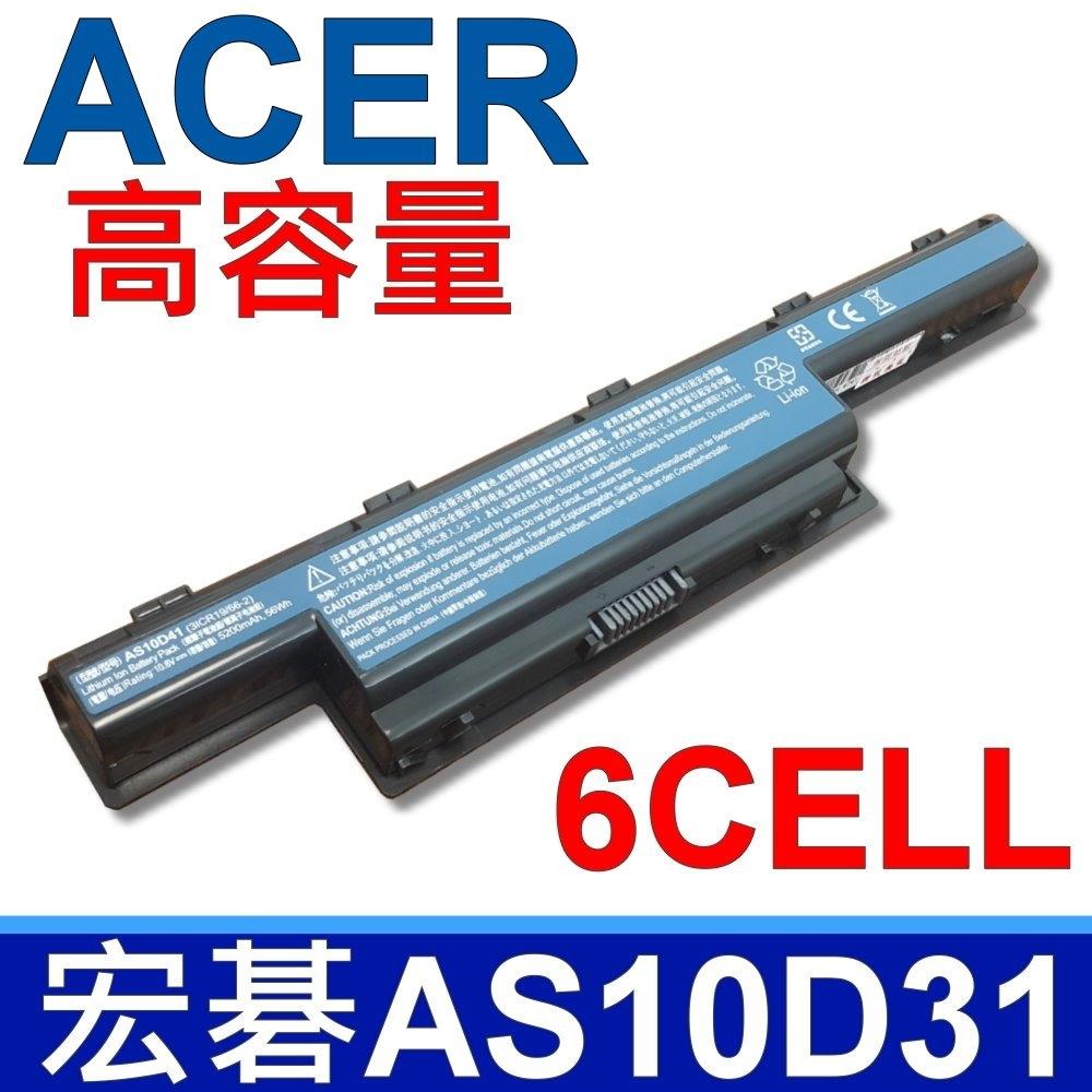 ACER AS10D31 高品質 電池 TravelMate 4253 4370 5092 5335 TM5740G TM5742G 5742Z TM4740G D440 D728 E1-471G