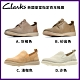 Clarks 簡約質感休閒女鞋 (8款任選)