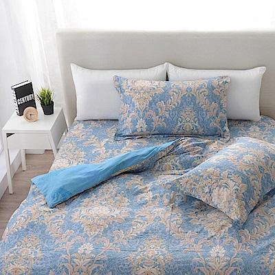 夢工場 流歲未晚精梳棉床包兩用被組-雙人