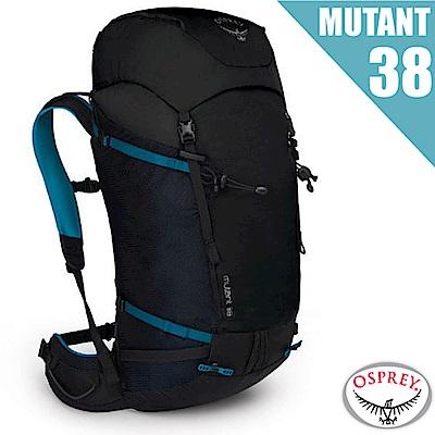 美國 OSPREY 新款 MUTANT 38 輕量多功能健行登山背包_黑 R