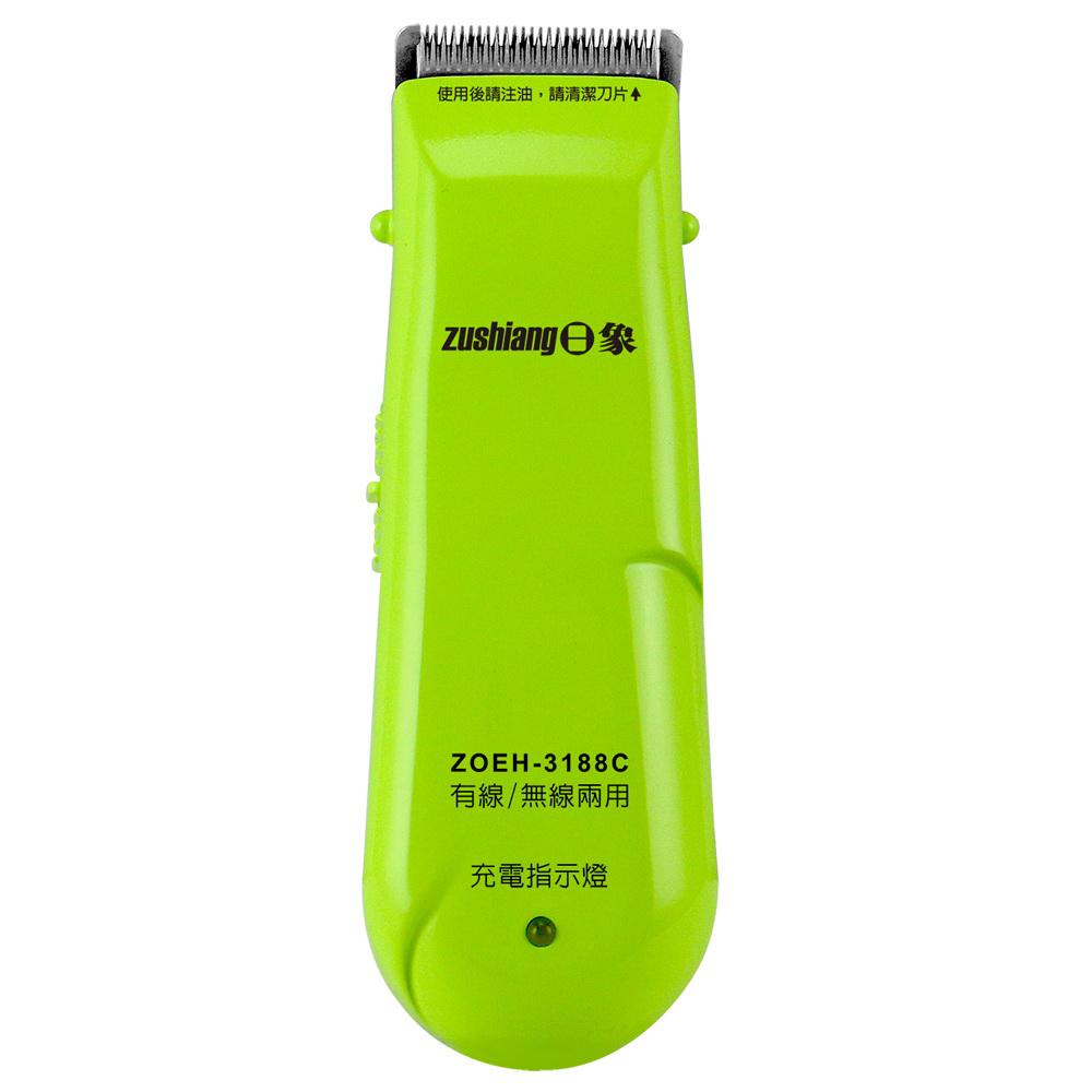 日象電動理髮器-充插兩用(ZOEH-3188C)