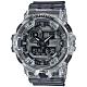 CASIO 卡西歐G-SHOCK 透明冰塊LED造型錶(GA-700SK-1A) product thumbnail 1