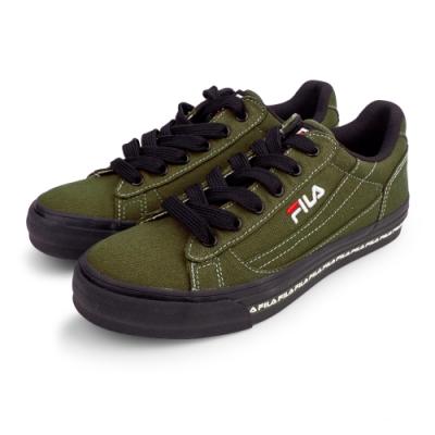 【FILA】經典帆布鞋 男女款 情侶鞋-軍綠(4-C912T-601)
