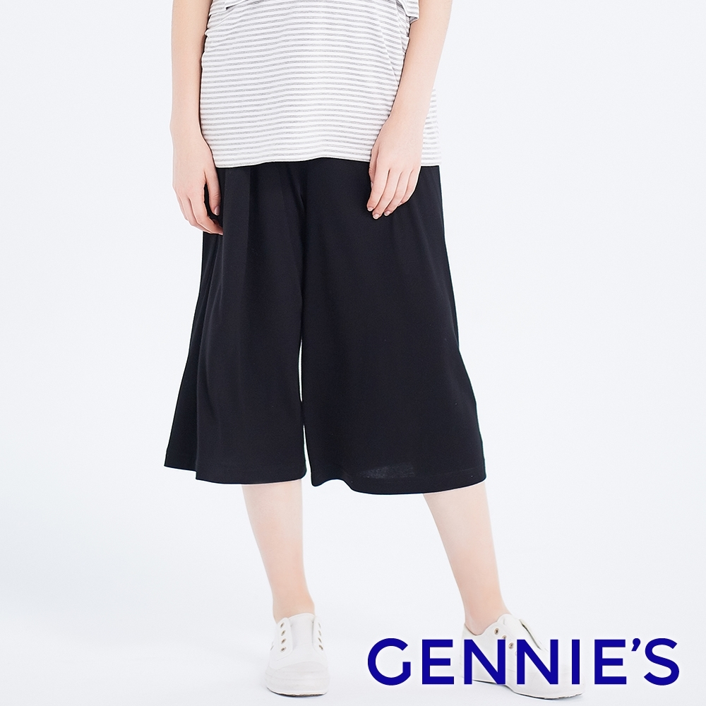 Gennies奇妮-質感純色七分孕婦褲(黑T4H04)