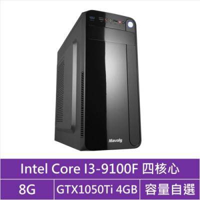 華碩H310平台[熾烈戰狂]i3四核GTX1050Ti獨顯電腦