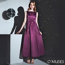 OMUSES 蕾絲刺繡拼接長禮服
