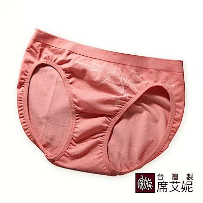 席艾妮SHIANEY 台灣製造(5件組)中大尺碼超彈力低腰內褲 蝴蝶結緞帶款