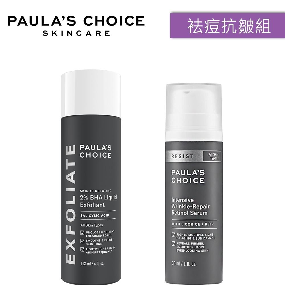 寶拉珍選 2%水楊酸精華液+抗老化A醇極效修護精露