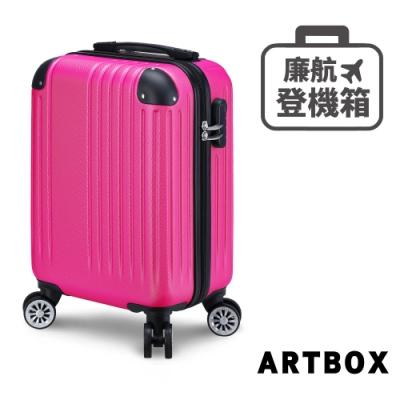 【ARTBOX】都會歷險 18吋鑽石紋登機箱(亮桃紅)