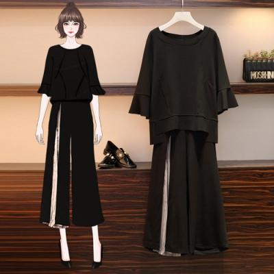 寬鬆圓領七分袖上衣+拼接闊腿褲XL-5XL-KVOLL