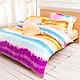 Betrise 絢影情彩 加大 100%天絲TENCEL四件式鋪棉兩用被床包組 product thumbnail 1