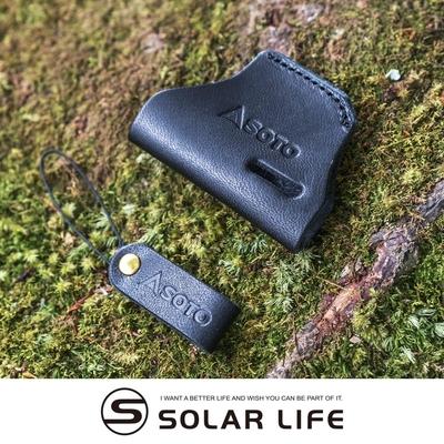 SOTO L型填充式掌中點火器-黑色皮套ST-4861BK.ST485系列 ST486適用 點火器皮套 防風打火機 皮套配件