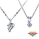 彩糖 GIA 30分 E/VS2 3EX 鑽石項鍊 (2選1)