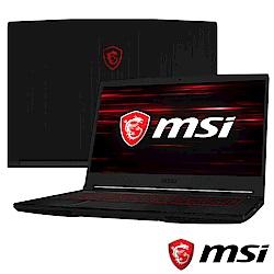 MSI微星 GF63-231 15吋電競筆電(