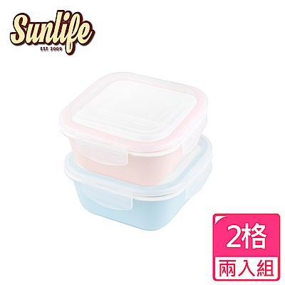 [結帳75折]法國sunlife第三代皇家冰瓷2分隔方形保鮮盒600ML*2入