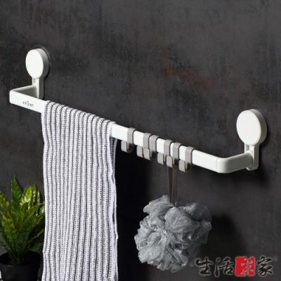 生活采家浴室強力無痕貼單桿長毛巾架