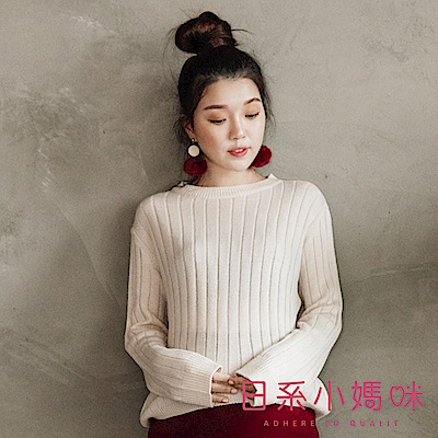 日系小媽咪孕婦裝-韓製孕婦裝~質感簡約純色坑條感針織上衣 (共四色)