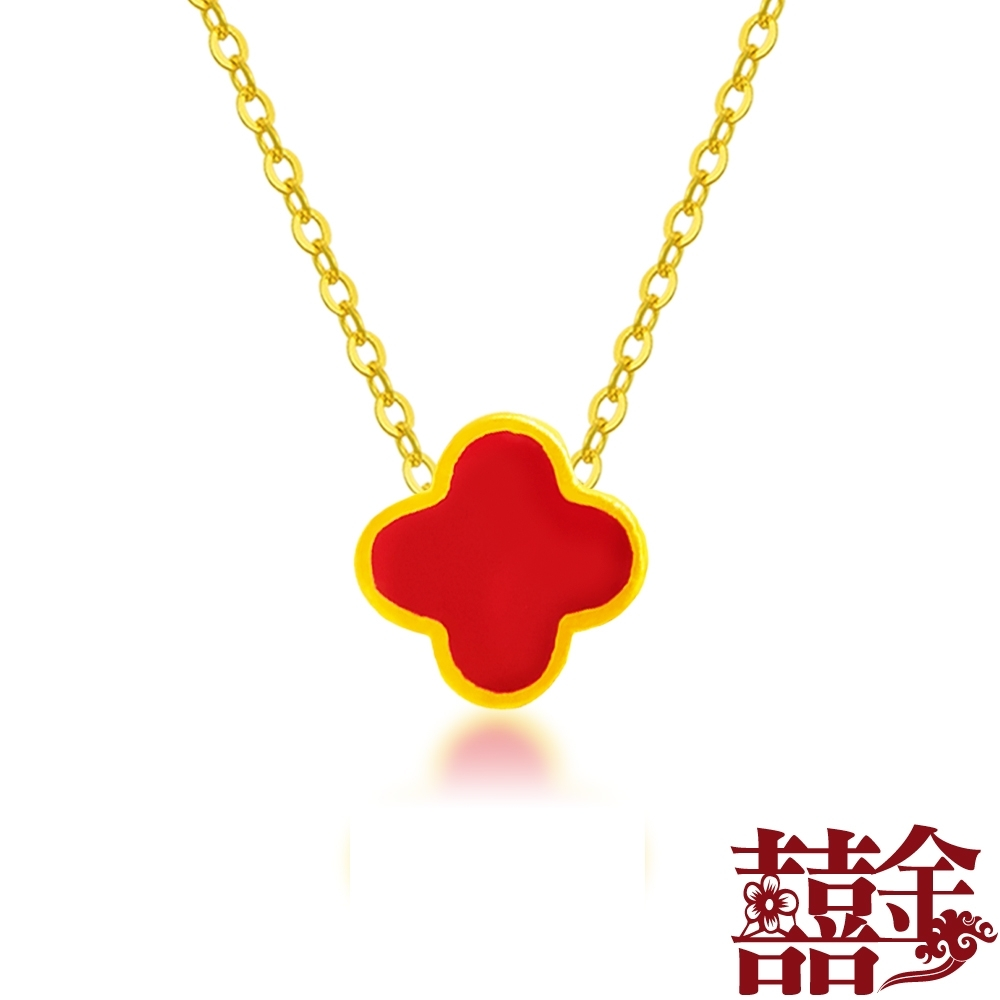 『時時樂限定』囍金 繽紛四葉草 999千足金水晶手鍊項鍊(12選1) 原價1680 product image 1