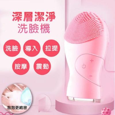 【ifive】SPA清潔聲波震動洗臉機