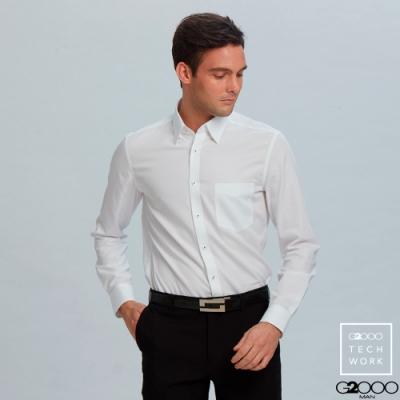 斜紋長袖上班襯衫-白色