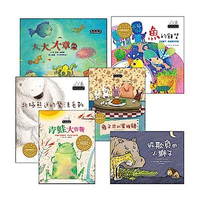 閣林 分享歡樂分享愛 繪本禮物組(精選 6 冊)