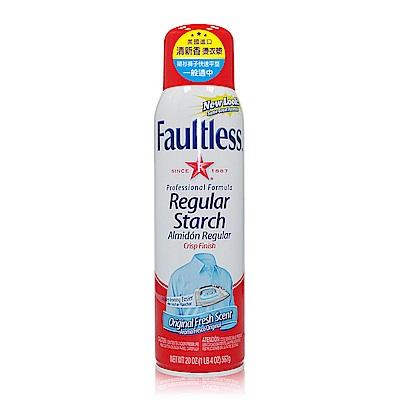 美國 Faultless 強效噴衣漿-紅蓋清新香(567g/20oz)