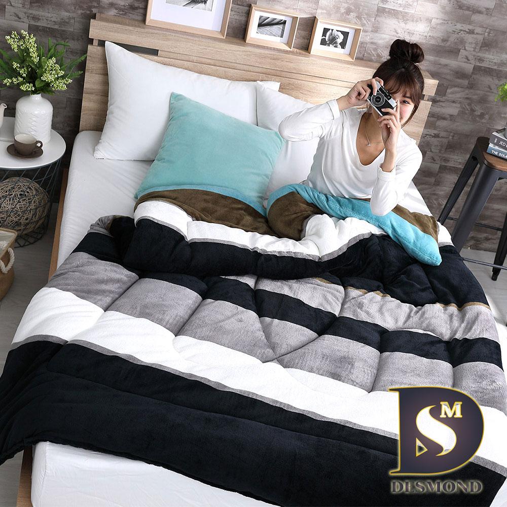 岱思夢 台灣製 極緻保暖雙面法蘭絨暖暖被 特厚款 2.5KG 簡約風
