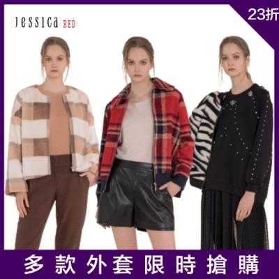 【時時樂特談】專櫃JESSICA RED 保暖格紋夾克外套限時搶-4款任選(原價6880/23折up)