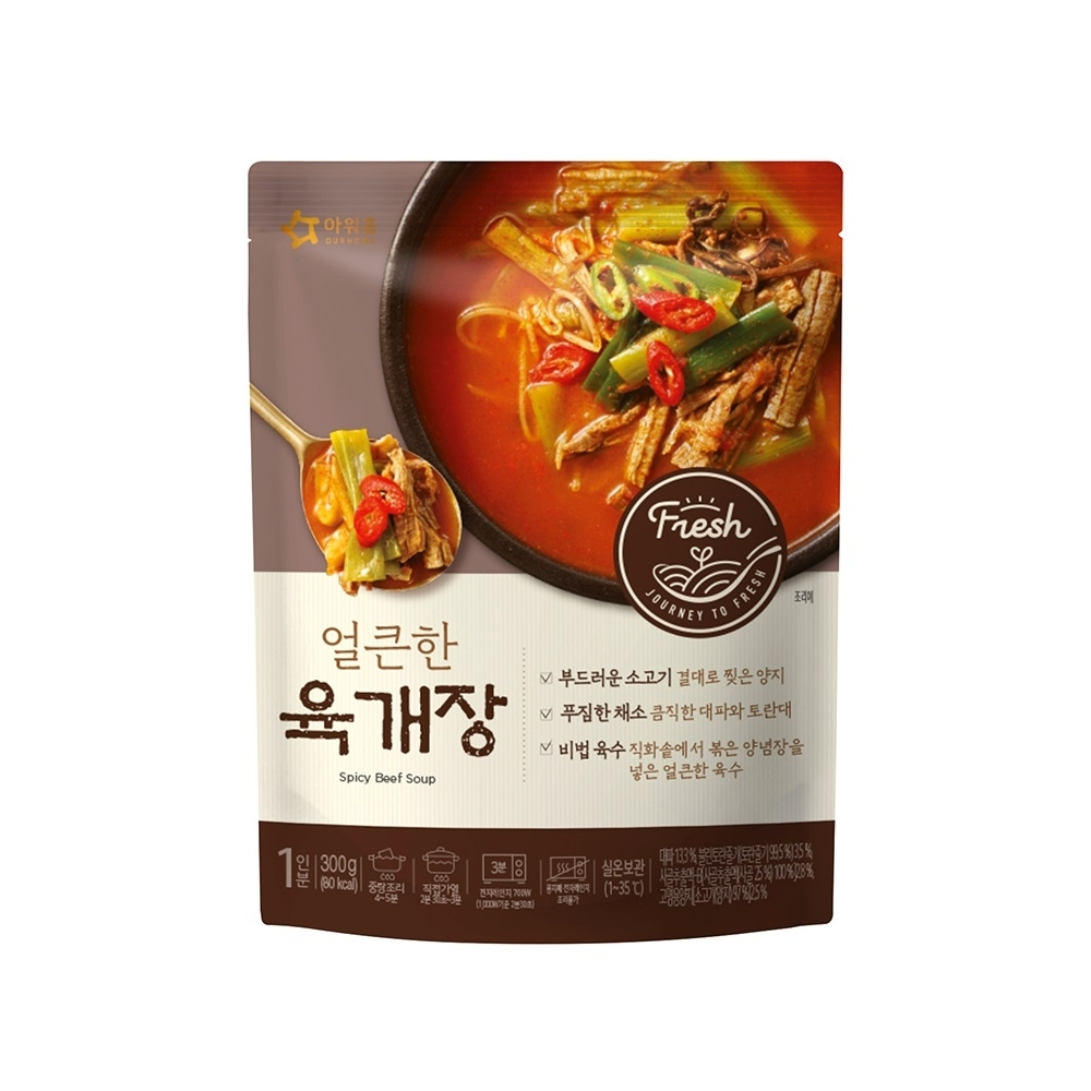【OURHOME】辣牛肉湯(300g)