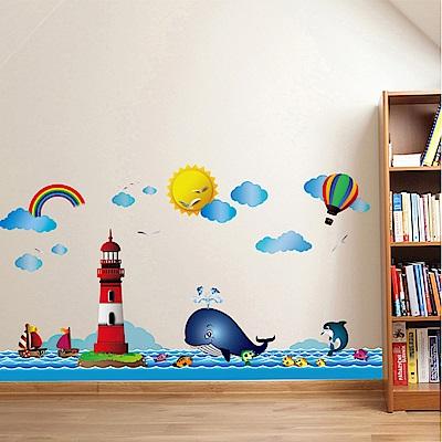 半島良品 DIY無痕壁貼-海洋燈塔 XH7252 50x70cm