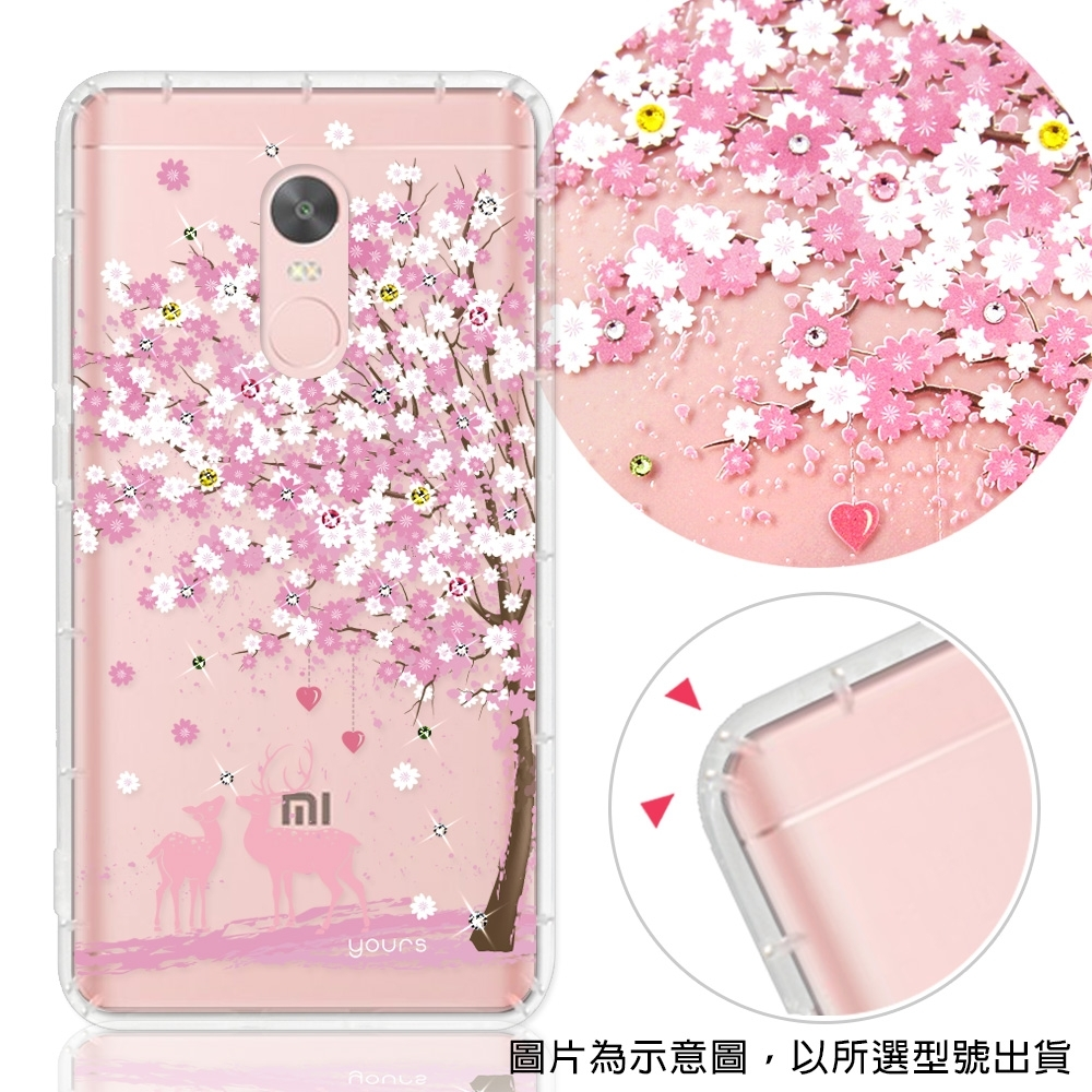 YOURS Xiaomi 小米 紅米系列 彩鑽防摔手機殼-戀櫻