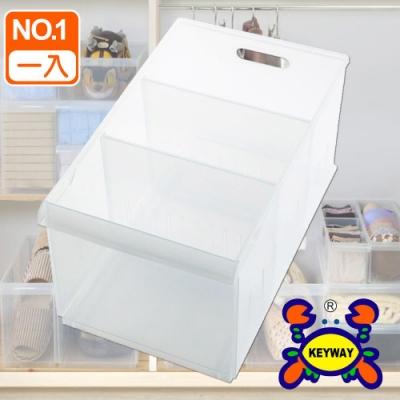 [KEYWAY] Fine01隔板整理盒(附輪)一入