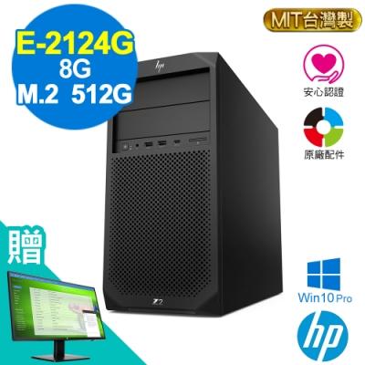 HP Z2 G4 Tower E-2124G/8G/M.2-512G/W10P*