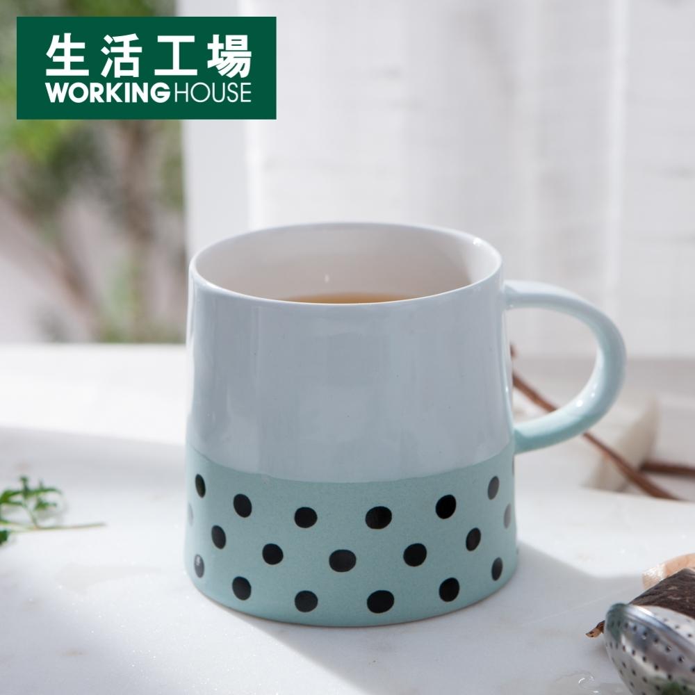 【百貨週年慶暖身 全館5折起-生活工場】文青氣息馬克杯250ml-點點