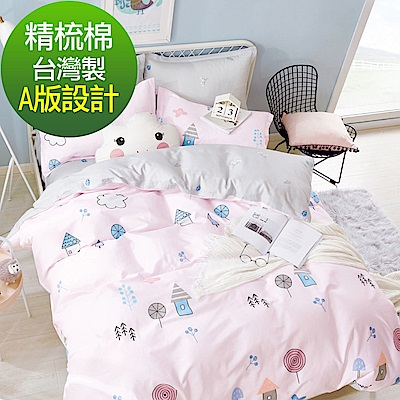 La Lune 台灣製40支精梳純棉雙人加大床包枕套三件組 小公主童話