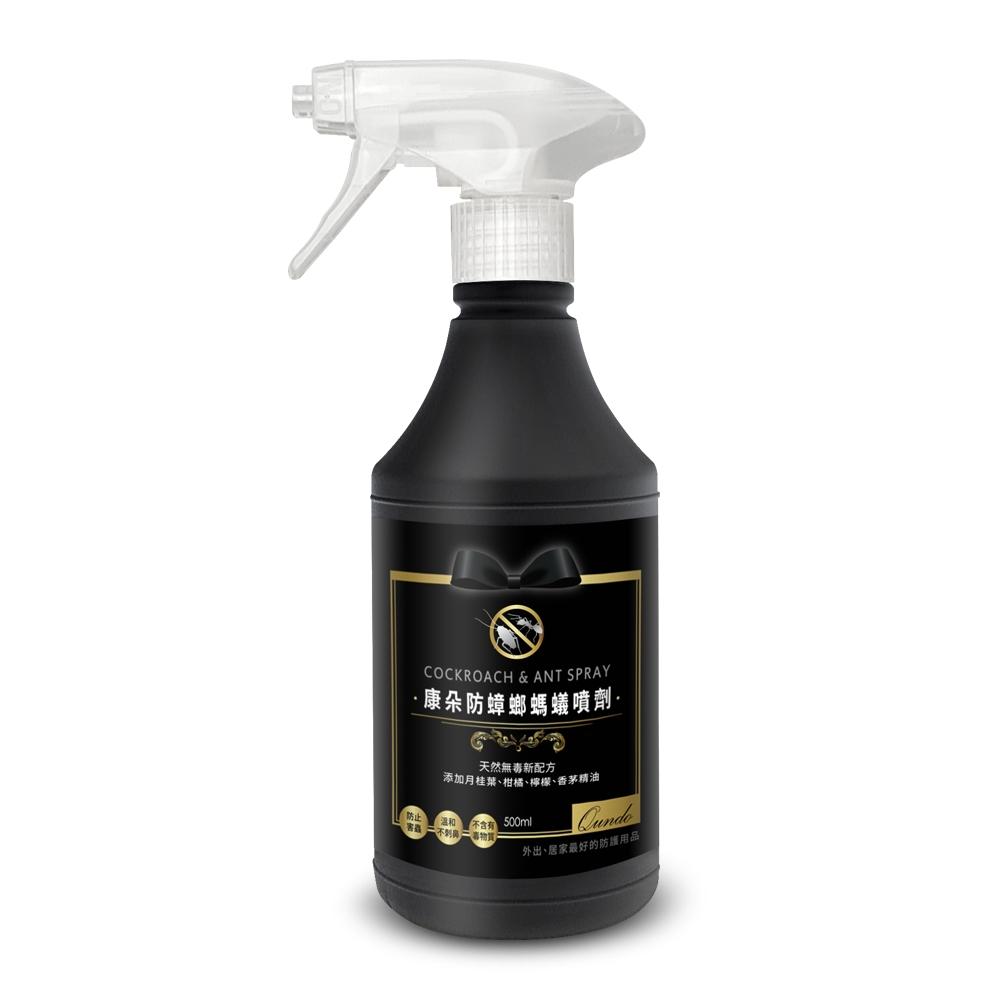 康朵 防蟑螂螞蟻噴劑 1入
